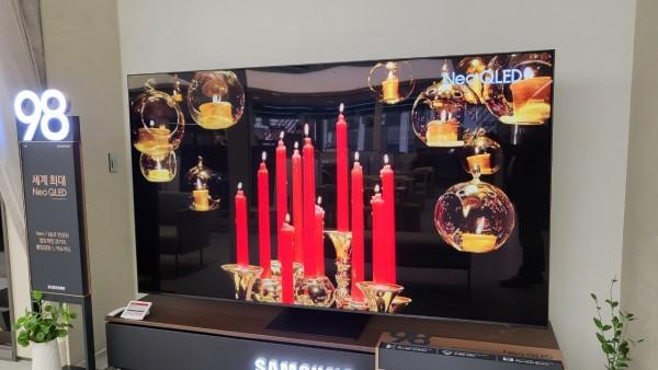 삼성 98인치 티비